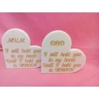 12mm White Corian Heart  MUM